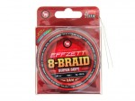 PLECIONKA D.A.M. EFFZETT 8-Braid Green 125m 0.10mm